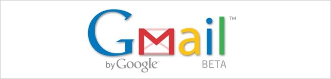 چگونه قابلیت پاسخدهی خودکار به ایمیل ها را در ایمیل خود فعال کنیم؟